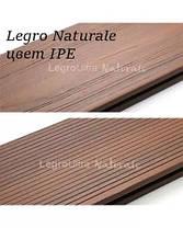 Террасная доска Legro Ultra Naturale, фото 3