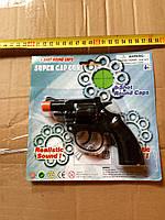 Пистолет пугач