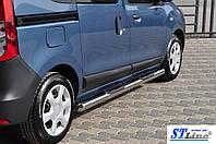 Боковые пороги для Renault Dokker 2013+ ST Line