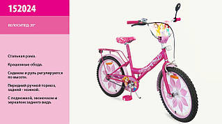 Детский Велосипед Принцессы 20