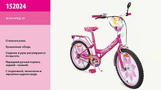 Дитячий Велосипед Принцеси 20