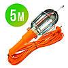 Переносная лампа  5М