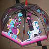 Зонт детский грибок пони