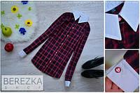Женская клетчатая рубашка с-5019