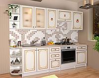 Белая кухня Парма  /  Біла кухня Парма