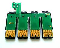 Чип для СНПЧ Epson 1631R (T1661-T1664) Combo WF2010