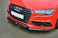 Диффузор переднего бампера Audi A7 S-Line