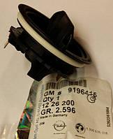 Патрон (гнездо, цоколь, держатель, крепление) лампы ближнего света для фар type-Bosch & type-Valeo GM 1226200 9196415 OPEL Corsa-C до 2005 года &