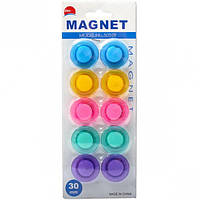 """Магнит для доски """"цветной"""" 10 штук"""