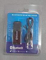 Ресивер Bluetooth Wireless H-163