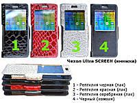 Чехол UltraSCREEN (книжка) для (ваша модель смартфона)