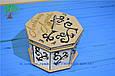 Шкатулка с гравировкой, фото 6