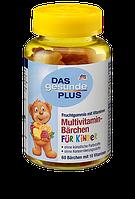 Детский комплекс витаминов Denkmit  Multivitamin-Bärchen B1, B2, B6, B12, C, und E 60шт