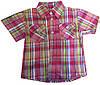 Детская рубашка на мальчика. 92-116 р.р. Розовая. Оптом.