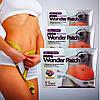 Пластыри для похудения Mymi Wonder Patch, набор пластырей Мими Вандер Петч