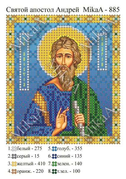 """Схема для частичной вышивки бисером  - """"Св. апостол Андрей"""" А6"""