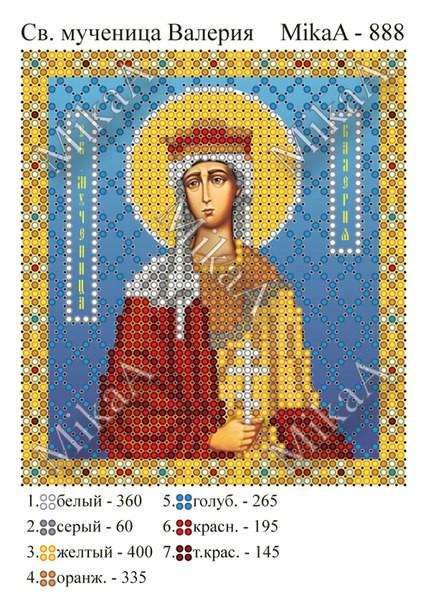 """Схема для частичной вышивки бисером  - """"Св. мученица Валерия"""" А6"""