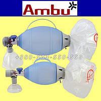 AMBU Аппарат искусственной вентиляции легких с ручним управлением