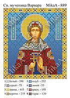 """Схема для частичной вышивки бисером  - """"Св. мученица Варвара"""" А6"""