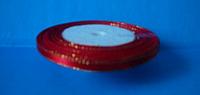 Лента атласная 0,5 см с люрексом №26