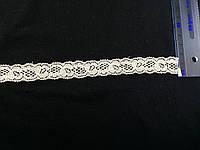 Кружево стрейч цвет белый 18 мм N933