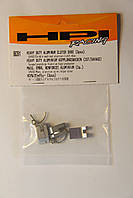 HPI Racing Heavy-Duty Aluminum Clutch Shoe (3)
