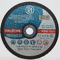 Круг абразивный отрезной по металлу 180х2,0х22,23
