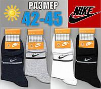 Мужские спортивные носки с сеткой NIKE 42-45р. НМЛ-120