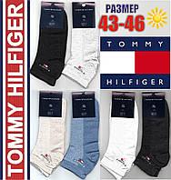 """Мужские спортивные носки с сеткой """"Tommy Hilfiger""""  43-46р. НМЛ-127"""