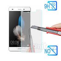 Защитное стекло для экрана Huawei P8 Lite твердость 9H, 2.5D (tempered glass)