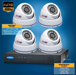 Комплекты видеонаблюдения TurboHD PROFVISION