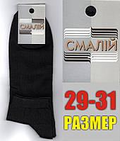 """Мужские носки демисезонные чёрные короткие  """"Смалий"""" 29-31р. НМД-352"""