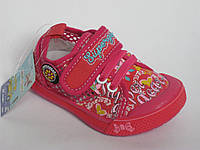 Яркие, модные кеды для девочки Super Gear р-ры 20-25