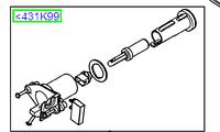 Личинка замка крышки багажника для Форд Фиеста/Фьюжн