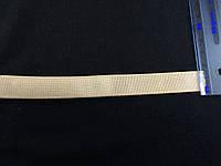 Бретелька для бюстгалтера цвет  бежевый  15 мм