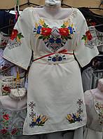 """Жіноче плаття """"Польові квіти"""""""