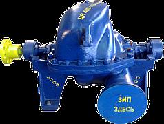 Насос ЦН 400-105 (3В200х2)