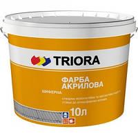 Краска шиферная акриловая TRIORA 10л красно-коричневая