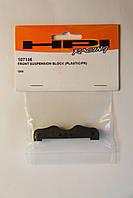 HPI Racing Front Suspension Block (plasic/fr) 107156