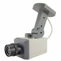 Муляж камеры наблюдения двигающийся с датчиком, Видео камера обманка, видеокамера
