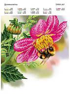 Схема для вышивания бисером Ароматный цветок 267