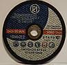 Диск зачистной (шлифовальный) по металлу 180х6х22,23 ИАЗ