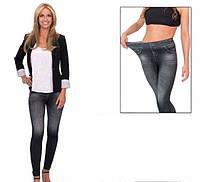 Летние леджинсы Slim Jeggings, джеггинсы, джинсы леггинсы 1 шт., фото 1