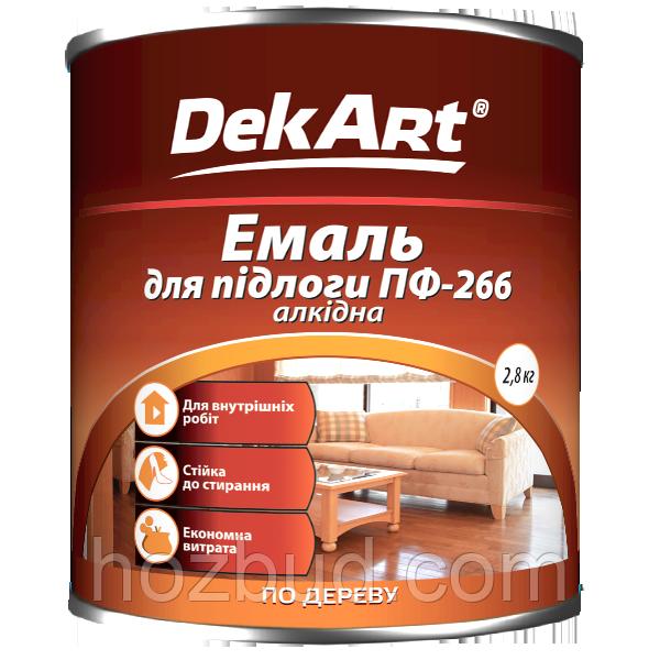 Емаль для підлоги ПФ-266 DekArt жовто-коричнева 2,8 кг