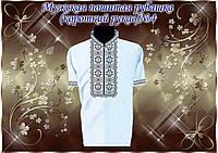 Пошитая мужская рубашка с коротким рукавом под вышивку ТРАДИЦИЯ №4