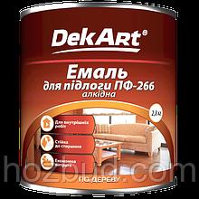 Емаль алкідна для підлоги ПФ-266 DekАrt (червоно-коричнева) 2,8 кг