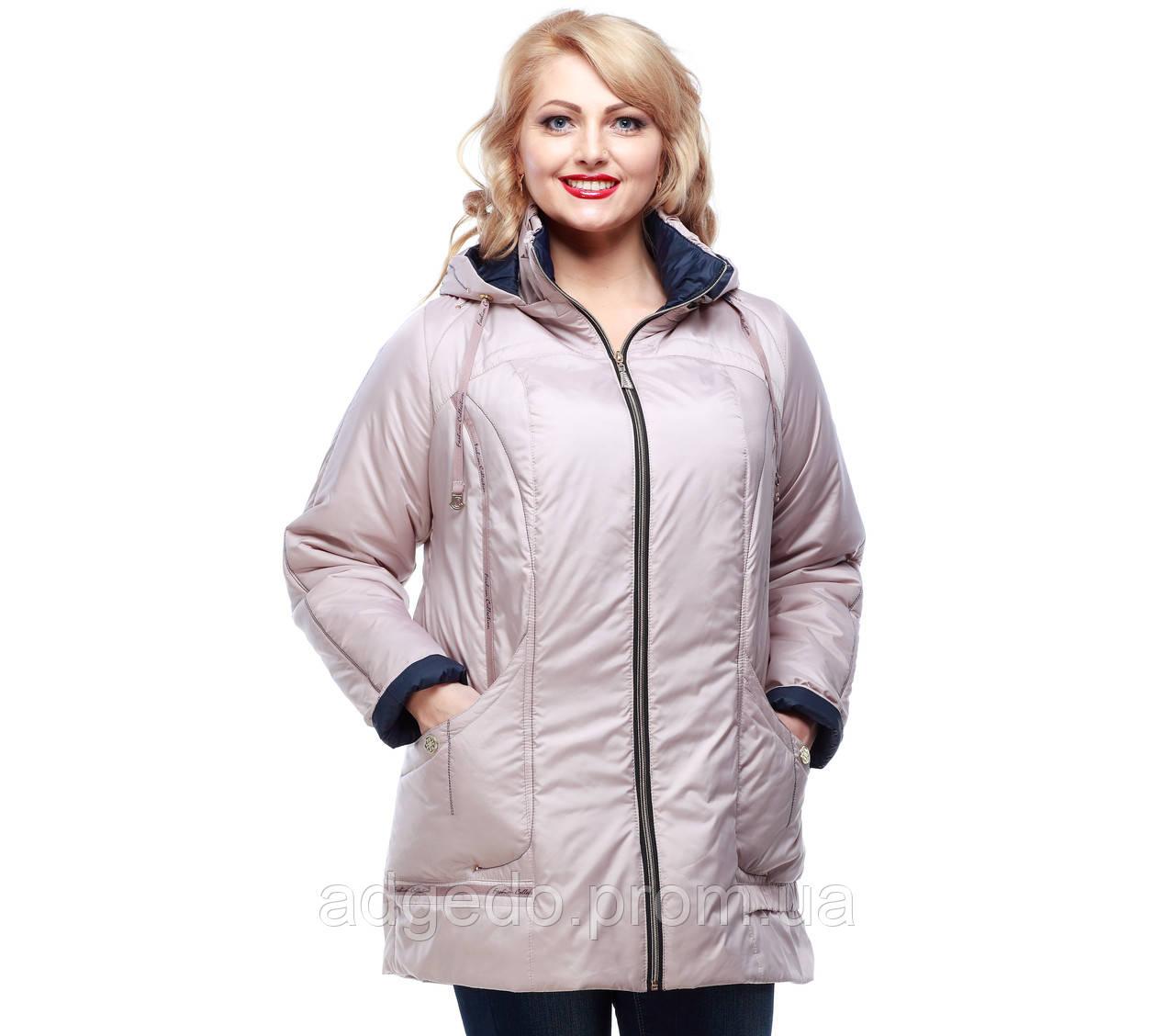0126c73e676a Куртка демисезонная женская