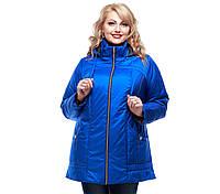 """Куртка демисезонная женская""""Моника""""  больших размеров М-326 василек / т.серая"""