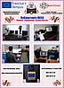 Сервіс офіс з інженерного матеріалознавства (MESO)