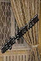 2 шторы, 2 подхвата. Ткань блэкаут, двусторонняя